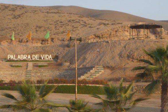 Peru 2022 Mar 24-Apr 3 Staff Housing