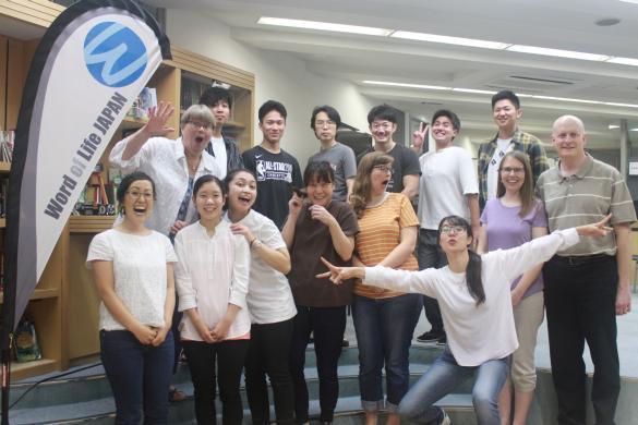Japan English Ministry Volunteer