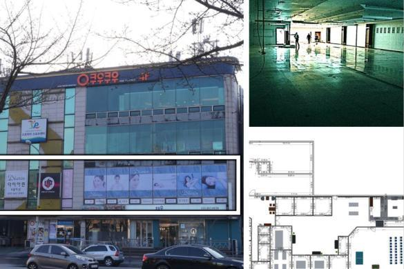 Korea Ministry Center Project