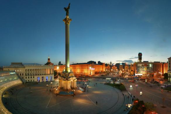 Ukraine BI Scholarship Project